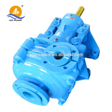 centrifugal slurry pump for desulphurization in power plant