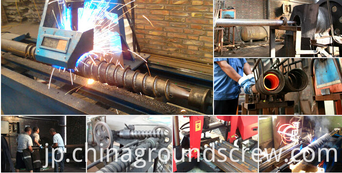 ground screw workshop