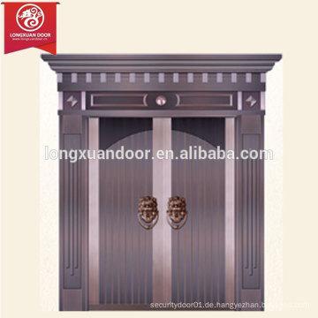 Gewerbe- oder Wohnhaus Bronze Tür, einfaches modernes Design Zweiflügelige Swing Copper Clat Door