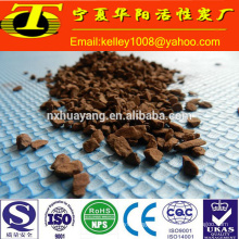 35% Biological manganese greensand for water purification