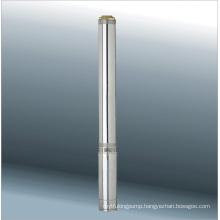 Submersible Deep Well Pump (QJD2 Series)