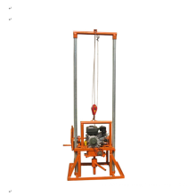 Small mini borehole water well drilling rig for sale