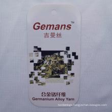 Gemans germanium alloy fabric