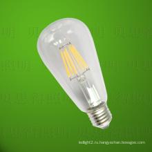 2W 4W 6W 8W лампы накаливания светодиодные лампы
