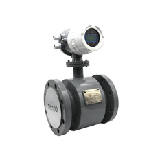 Kanal Abwasser elektromagnetischer Durchflussmesser RS485