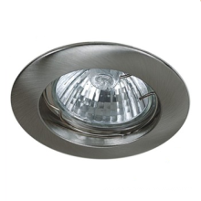 Commercial 63Mm Cut Out Mr16 Gu10 Round Ceiling Recessed Downlight
