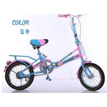 Safety & Comfort Kids Folding Bike