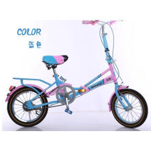 Segurança e conforto Kids Folding Bike
