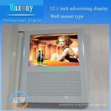 "nice design 12"" wall mounted elevator lcd monitor"