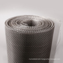 30x150 Mesh 2205 Duplex Stainless Steel Wire Mesh For Marine water Filters