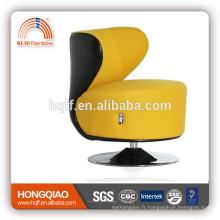 S-72 fabrice pivotant canapé chaise loisirs canapé chaise