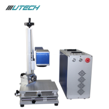 Machine d'inscription de laser de fibre divisée par 30W pour le métal