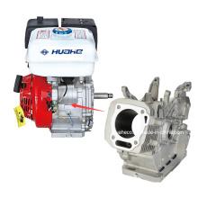 Cárter del motor de gasolina (HH168)