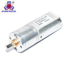 electric mini motor 3v low speed for smart home