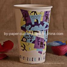 Copo de papel frio bonito de Bevarage
