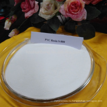 Химический материал белого порошка пластмассы формоза смолаы PVC