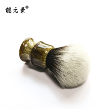 Cleaning Brush Metal Shaving Bowl Badger Hair