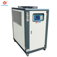 Injetor de plástico Refrigerador de refrigeração a ar industrial
