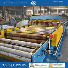 Регулируемая машина для формовки металлического рулона