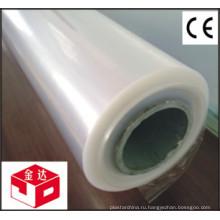 Трех-или пятислойная соэкструзионная плёнка (SJ500-1500)