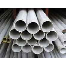 supplying seamless pipe/tube