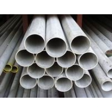 Fornecimento de tubo / tubo sem costura