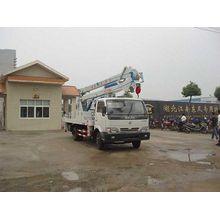 2017+Dongfeng+used+cherry+picker+truck+for+sale