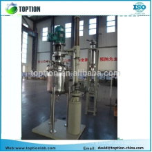 Good Quality Plc Control Cream Vacuum Stainless Steel Mixin Reactor