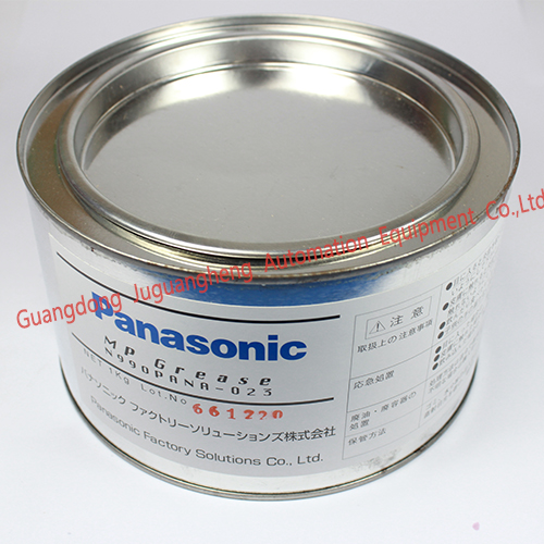 Panasonic Mp Grease N990PANA-023