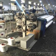Dobby Shedding Second-Hand Toyota610 Air Jet Loom Machine