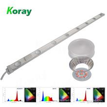 Home Integrated Smart LED Grow Light Strips
