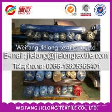 Taladro de sarga de T / C teñido directo de fábrica Tejido de ropa de trabajo