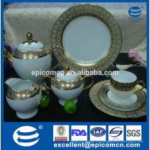 Фарфоровая кофейная посуда с начинкой из пакистана