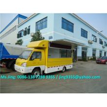 JAC mini camión de comida rápida, camión de alimentos móviles, fast food van 1,5 toneladas a la venta