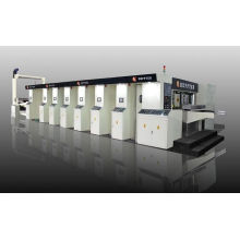 Fixed Five-Color Carton Printing Die-Stacking Machine (786)
