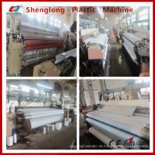 Wasser Jet Loom für Polyster Fabric Making Machine