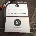 Faça cartões de visita, cartões de visita tipografia, encontre cartões de visita uv