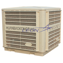 1.1 kw Wall Mounted industrial Evaporative Air Cooler
