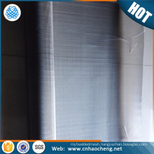 Ultra fine 80 micron SS 410 430 stainless steel woven wire mesh for sugar factory