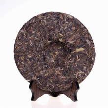 Ten Years Old Grade 4 Organic Raw Puer Tea From Yunnan