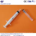 Jeringa estéril desechable con aguja 2ml (ENK-DS-065)