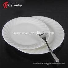 Белая фарфоровая обеденная тарелка оптом