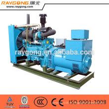 40KW gute qualität niedriger preis diesel generator mit Yuchai motor