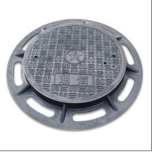 Zinc Alloy Die Casting Road Cover