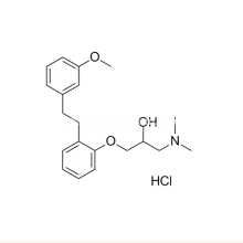 Sarpogrelate HCL Intermediate, CAS 135261-74-4