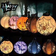 Labu Paper Lanterns 5 Piece
