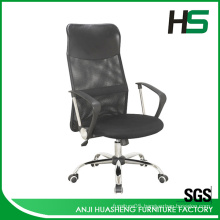 Long durable ergonomic mesh chair with low price