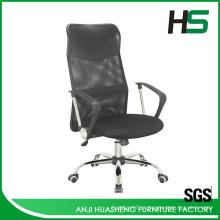 Cadeira de malha ergonômica durável e longa com baixo preço