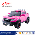Hot selling electric toy baby car with remote control/best 4 wheel children electric toy car price /kids electric car for sale