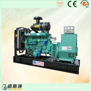 Новый тип 40квт генератор/Тепловозный комплект генератора 50kva с ценой